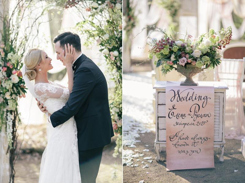spring-romantic-wedding-by-Sonya-Khegay-39